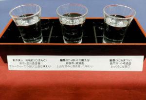 飲み比べセット 1,500円(税込)